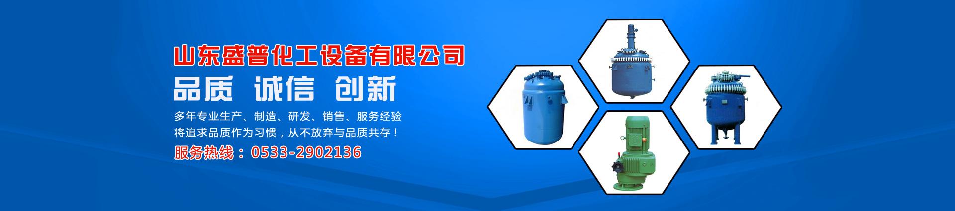 搪瓷反应罐厂家